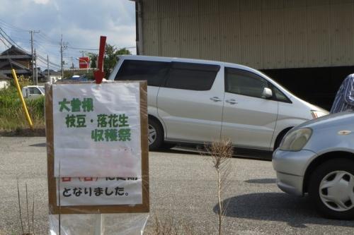 sh.収穫祭 20151018 001