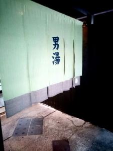 お風呂への道3