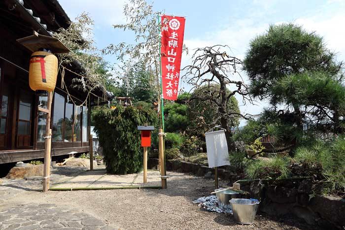生駒山口神社 オハキ・お渡り3
