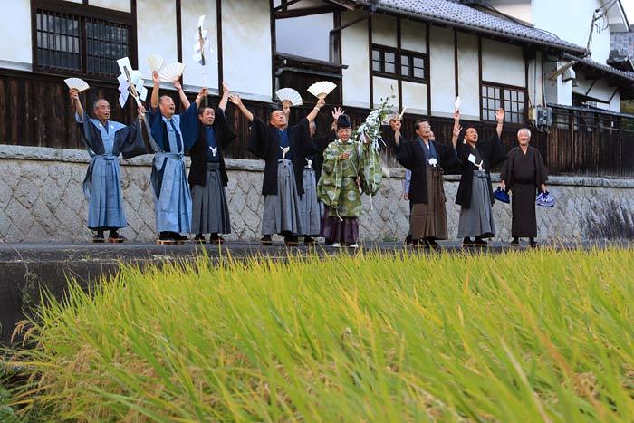 国見神社 秋祭り1