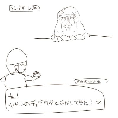 unzan