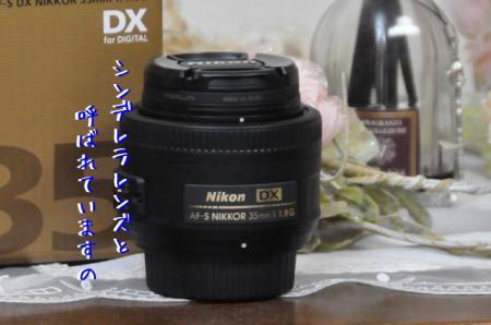 DSC_5172_convert_20150907100851.jpg