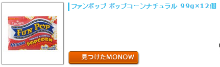 monow3_150824.png