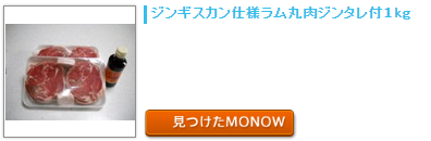 monow3_150913.png