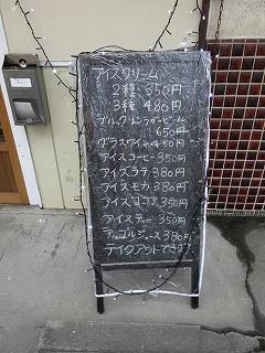 20150822051.jpg