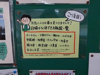 20150922408.jpg
