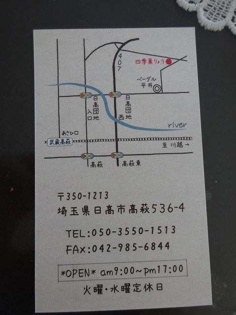 20151004015.jpg