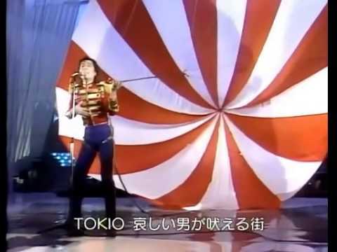 沢田研二_tokio