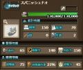 蒼海004