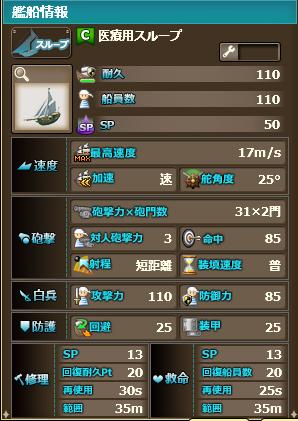 201509111946592c9.jpg