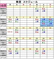 2015-10.jpg