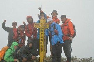 150906爺ヶ岳