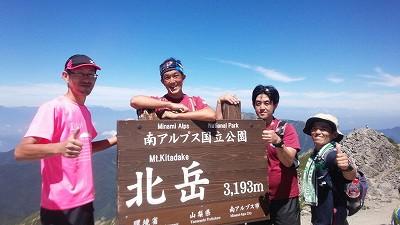 150809北岳~ (3)