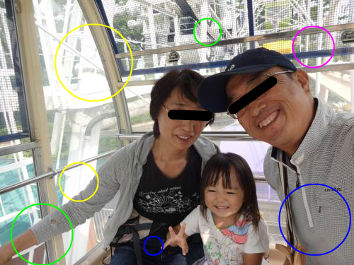 snap_poohsandaisukiyo_2015104133314.jpg