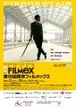 filmex2015_poster.jpg