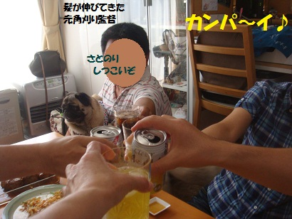 DSC02853_20130117204246 - コピー