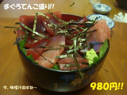 DSC06639 - コピー