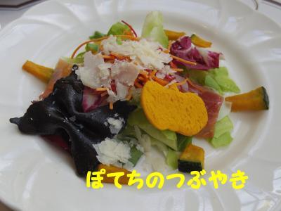 20150903 イーストサイド (4)