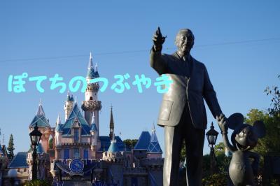20150917 お城