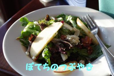 20150918 DCA夕飯 (3)