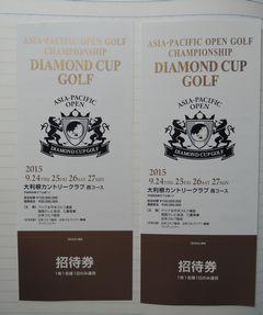 当選 ゴルフトーナメント チケット!