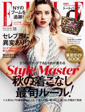 0929 Elle Japon cover