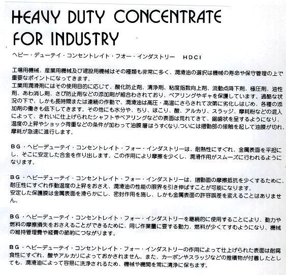 HDCI 説明書