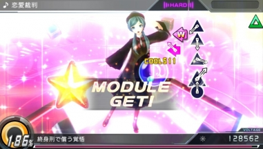 Hatsune-Miku-Project-Diva-X_2015_09-03-15_013.jpg