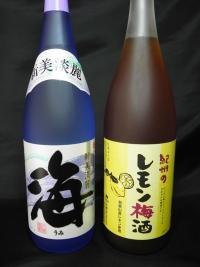 芋焼酎 レモン梅酒