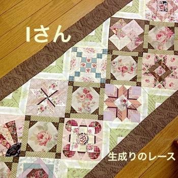 IMG_0378-3.jpg