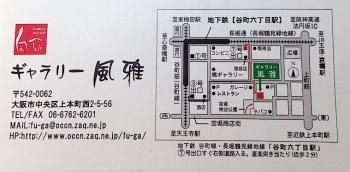IMG_0517-3.jpg
