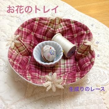 IMG_0750-3.jpg