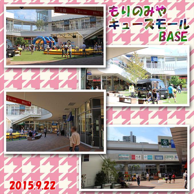 430_20151011153659daa.jpg