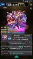 2015-09-21-04.jpg