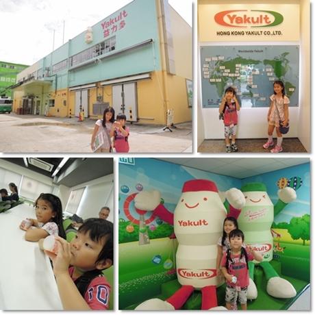Yakult Factory 11