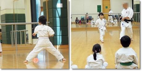 kai karate-1