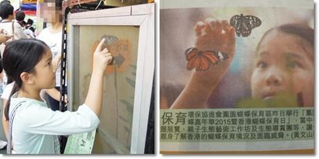 Butterfly Festival 1
