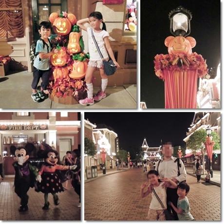 Disney Halloween 2015 -1