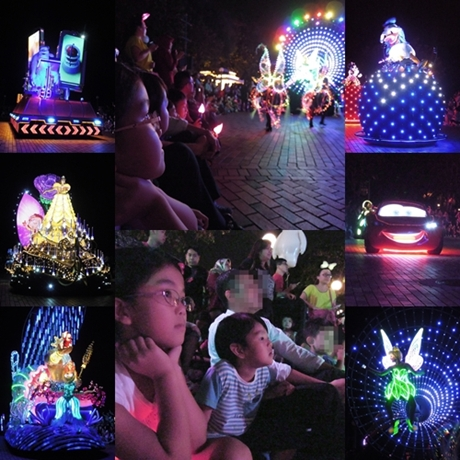 Disney Halloween 2015 -2