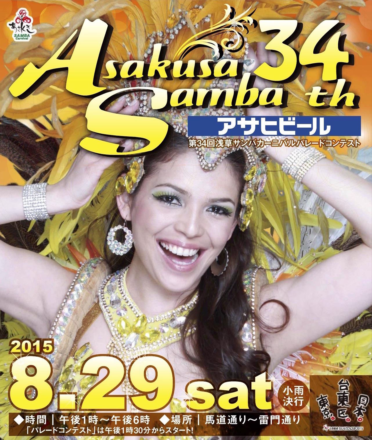 poster34_top.jpg