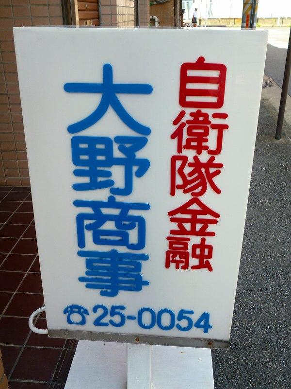 s-150822-121.jpg