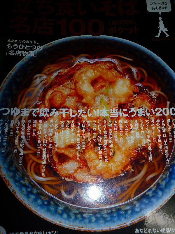 s-150913-145.jpg