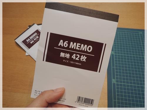 3冊100円