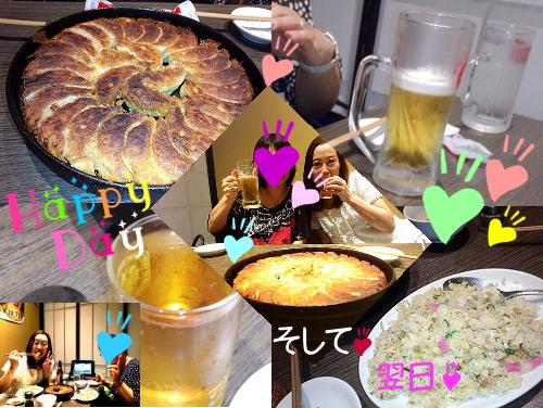 2015092607.jpg