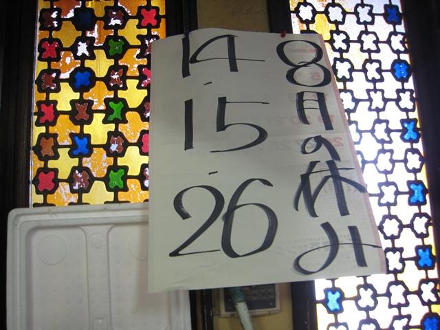 150822-3.jpg
