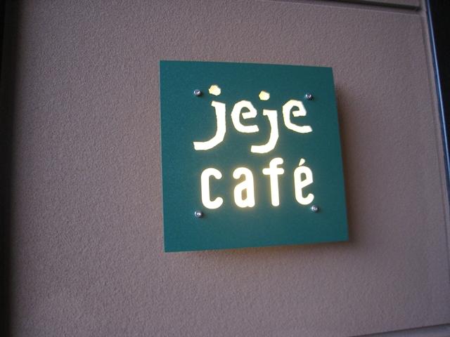 jeje cafe