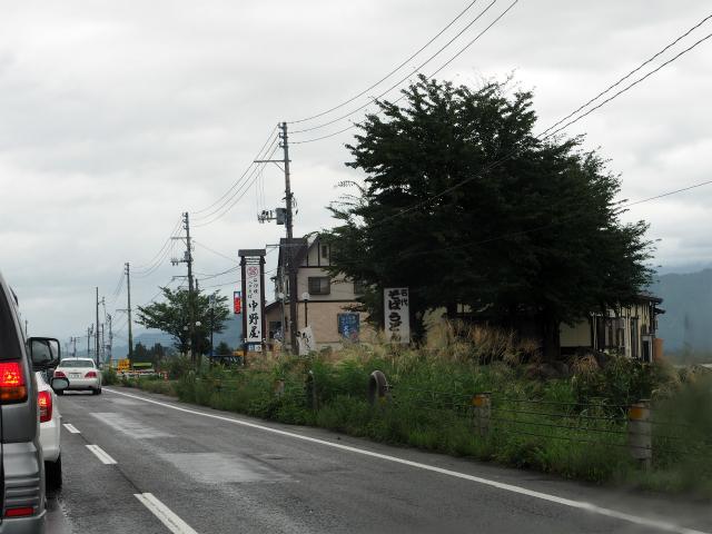1-P9110039.jpg