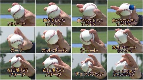 【野球ネタ】変化球に自信ニキ来てくれ