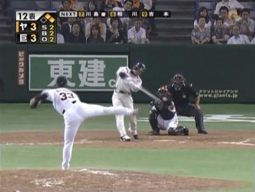 【野球ネタ】《動画》2000年代プロ野球感動TOP3場面