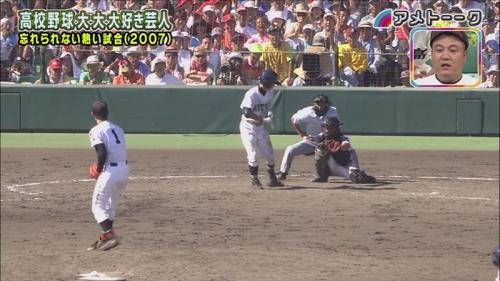 【野球ネタ】未だに思い出す「あの一球が、あの判定が」ってシーン